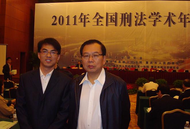 北京中银(合肥)律师事务所行江律师电话、简历(图) — 合肥律师图片4