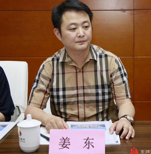 安徽三三律师事务所姜东律师电话、简历(图) — 合肥律师图片1