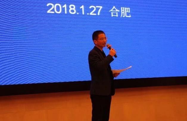 安徽深蓝律师事务所孙舒维律师电话、简历(图) — 合肥律师图片2