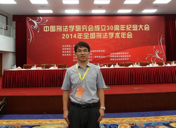 北京中银(合肥)律师事务所行江律师电话、简历(图) — 合肥律师图片7