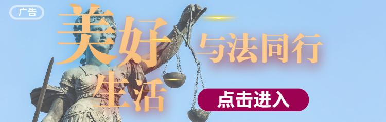 打开阅廷律师小程序
